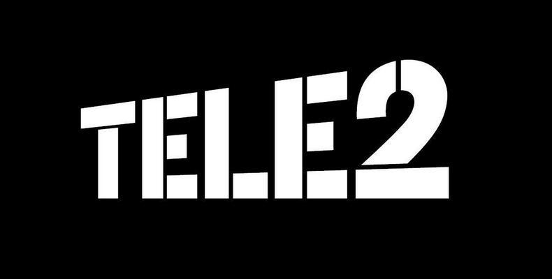 Tele2 в городе Полевской