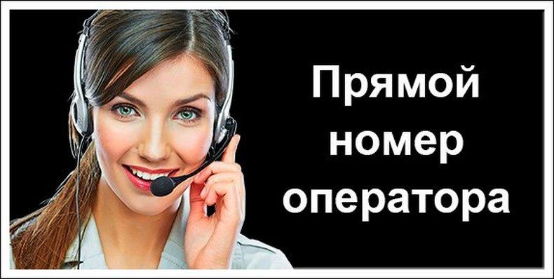 Консультация онлайн от Теле2