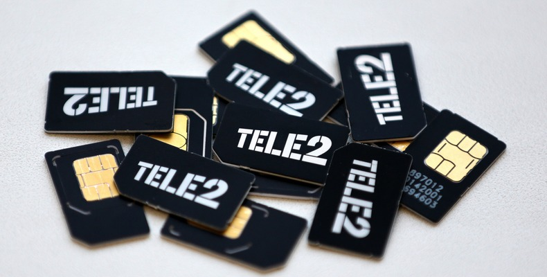Просьба позвонить от Теле2