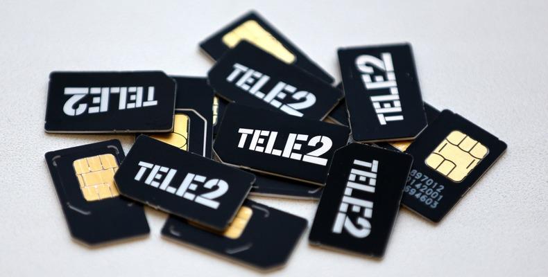 Миссия компании Теле2