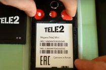 NCK код для Теле2