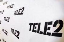 Вторая память от Теле2