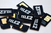 Не публичные тарифы от Теле2
