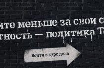 Слоган Теле2